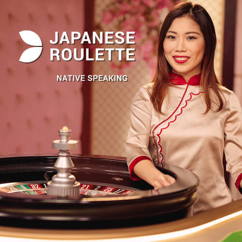 Japanese Roulette by Evolution