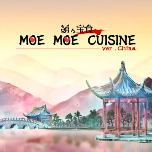 Moe Moe Cuisine ver.China