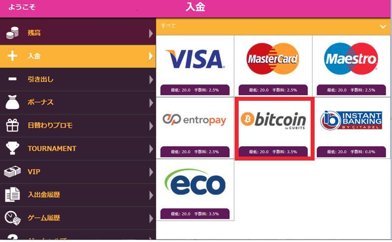 【初心者向け】ビットコインキャッシュ(BCH)取引の始め方 | ビットコイン・暗号資産(仮想通貨)ならGMOコイン