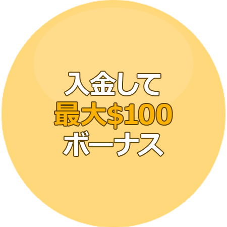 Get a match bonus of up to $350