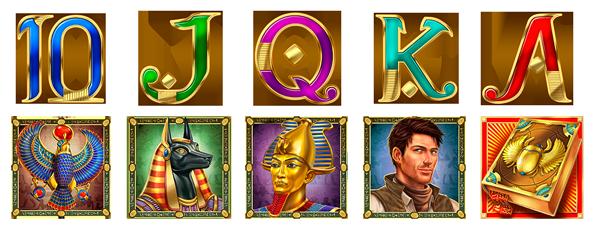 Symbols-(10,-J,-Q,-K-y-A,-águila-Osiris,-Anubis,-Faraón,-Rich-Wilde,-Libro-de-los-Muertos